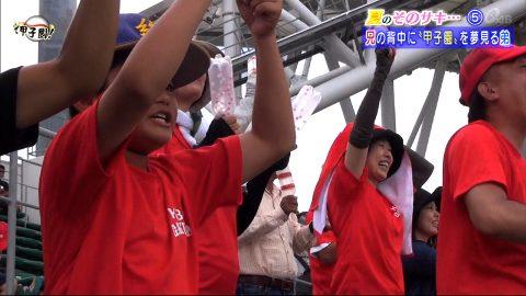 夏のそのサキ…(5)