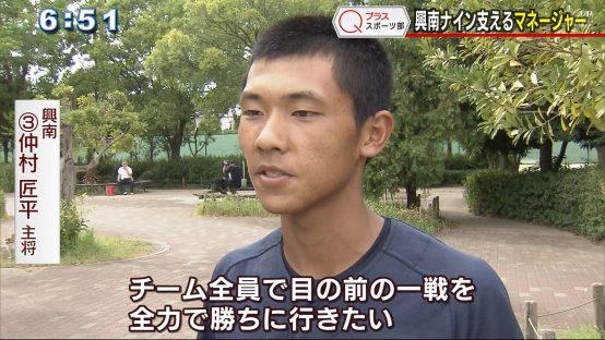 Qプラススポーツ部 興南ナイン支えるマネージャー