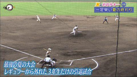 夏のそのサキ… (1)