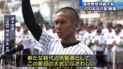 100回目の夏 高校野球沖縄大会開幕