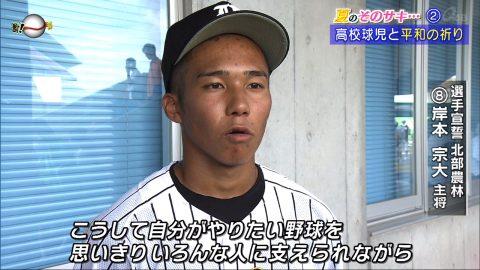 夏のそのサキ… (2)