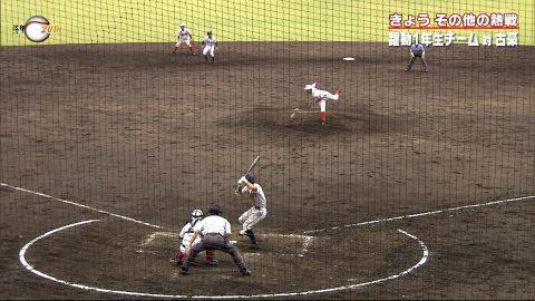 躍動1年生チーム 対 古豪