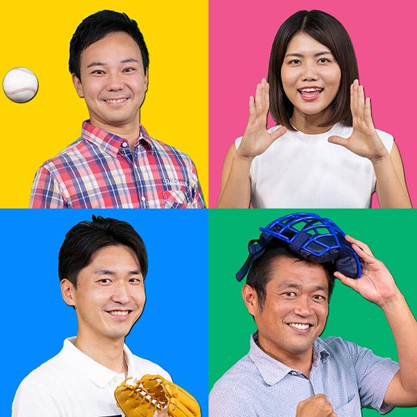 MC紹介「2020速報!!めざせ甲子園!〜自分史上 最高の夏に〜」