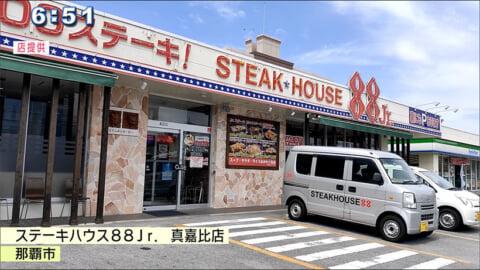 お弁当でエールを送る!イッペーマーサン食堂 9