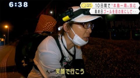 車いすで「本島一周」に挑戦した女性