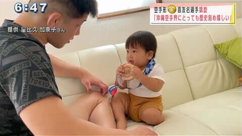 金メダリスト喜友名諒選手が凱旋 屋比久選手は長男にメダルを誕生日プレゼント