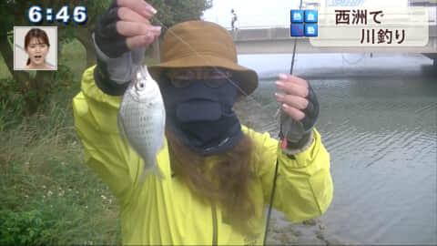 熱血つり塾:西洲で川釣り