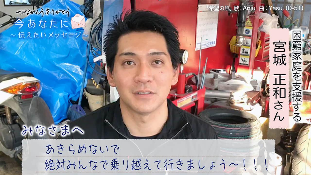 バイクボックス・宮城さん篇