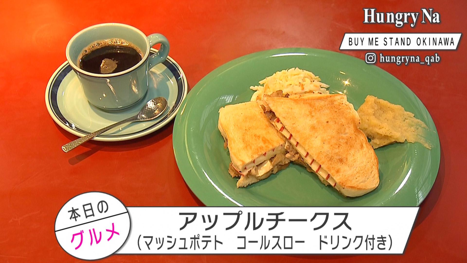 BUY ME STAND OKINAWA × Mizuki