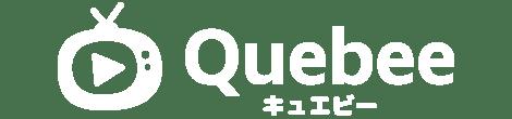 Quebee キュエビー