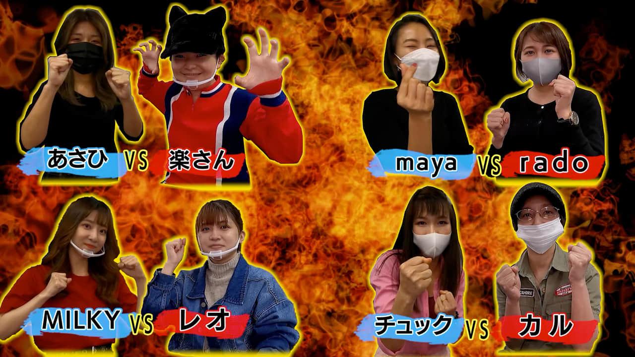 【ストリートファイターV】沖縄女子大会 1回戦
