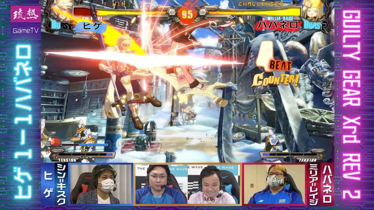 【GUILTY GEAR Xrd REV 2】沖縄最強決定戦!ハバネロ vs ヒゲ
