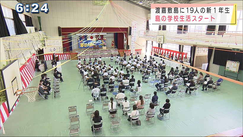 県内各地の小学校で入学式