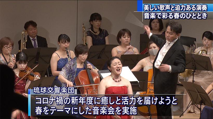 「春」テーマの音楽会開催