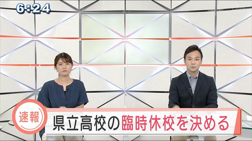 【速報】県立学校2週間の休校が決まる