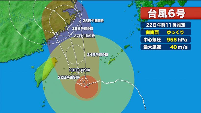 台風6号 勢力を強めながら先島に接近