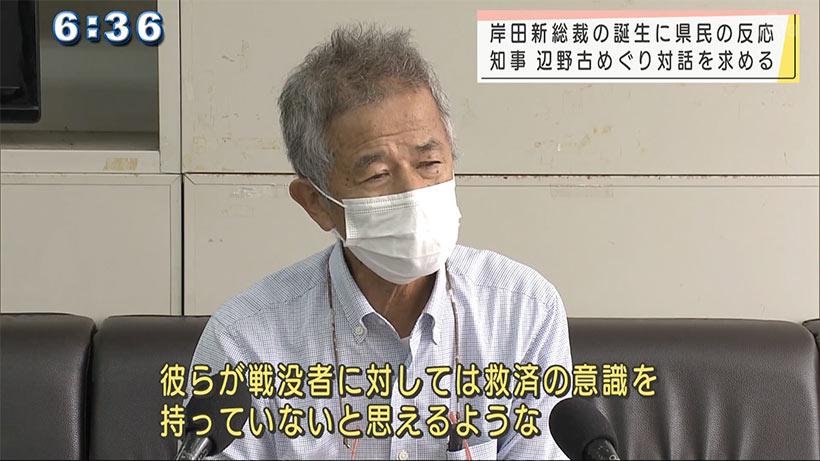 岸田新総裁の誕生 知事・県民の反応