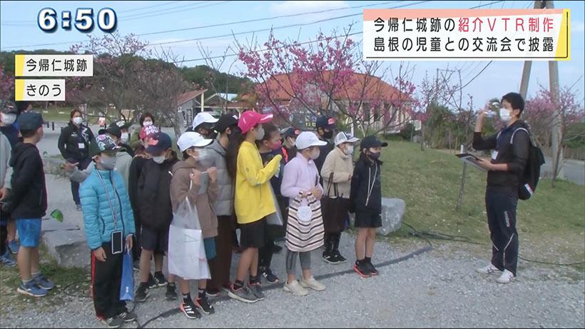 地元の子どもたちが今帰仁城跡で撮影会