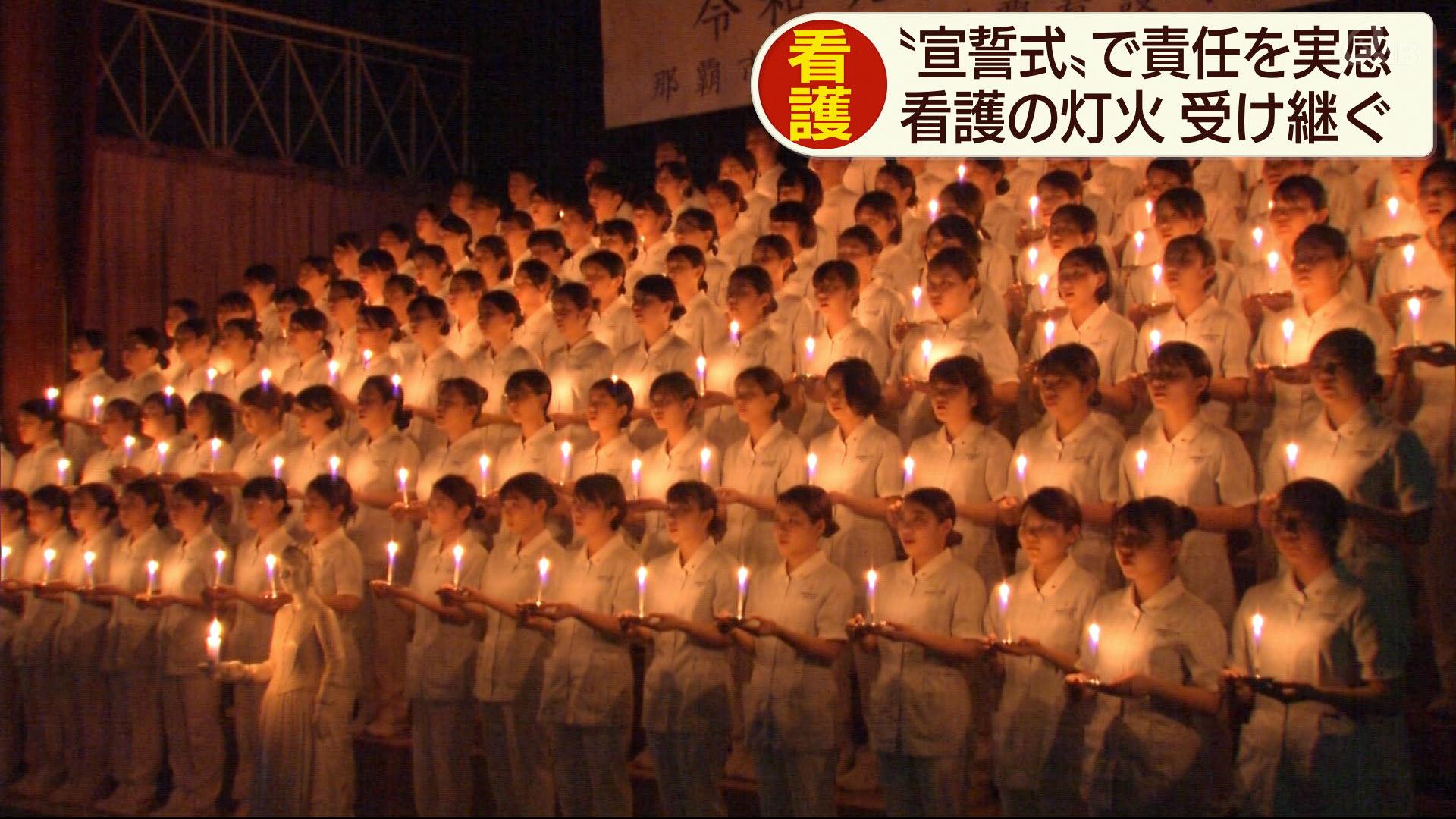 看護師をめざす学生たちが宣誓式