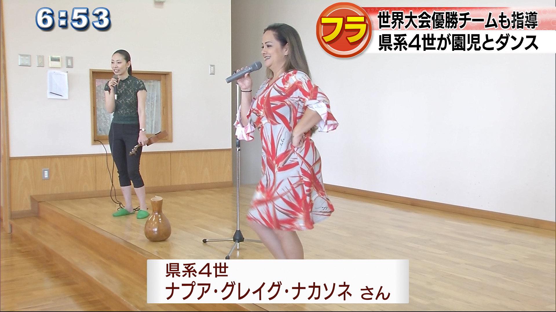 沖縄4世が子供たちにフラダンス教室