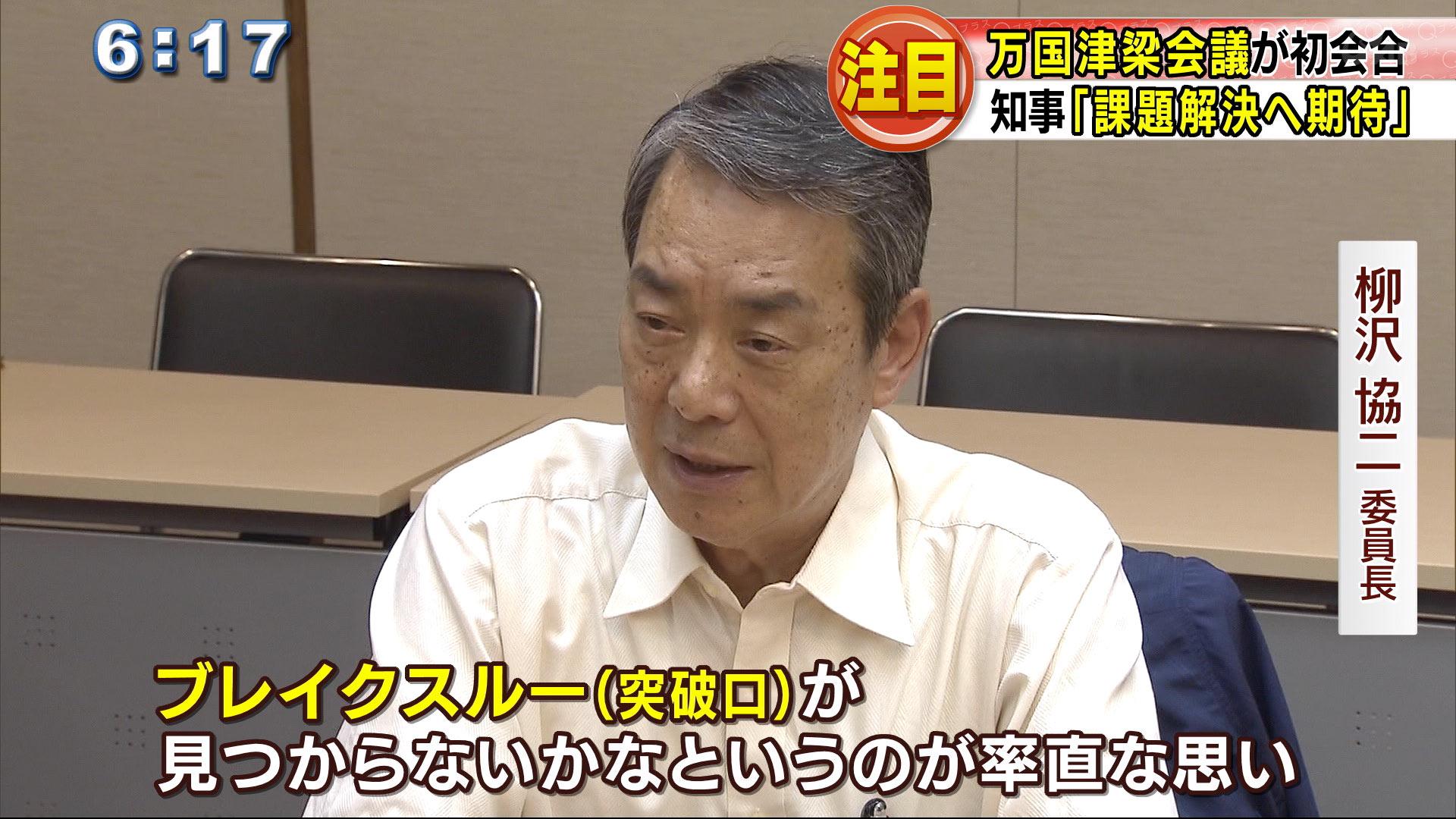 委員長を柳沢協二さんが務めることになりました。