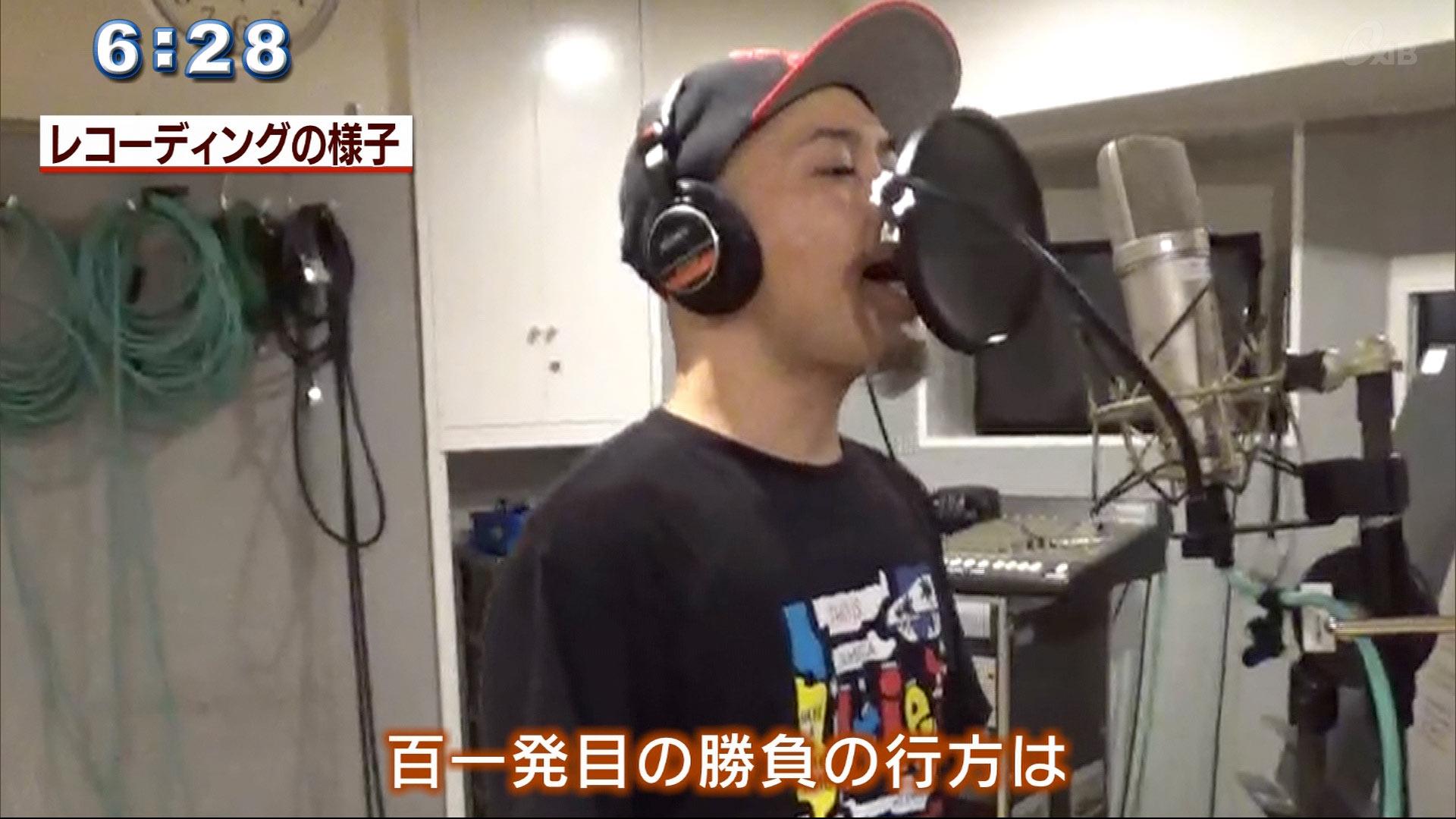かりゆし58がめざせ甲子園!に楽曲提供