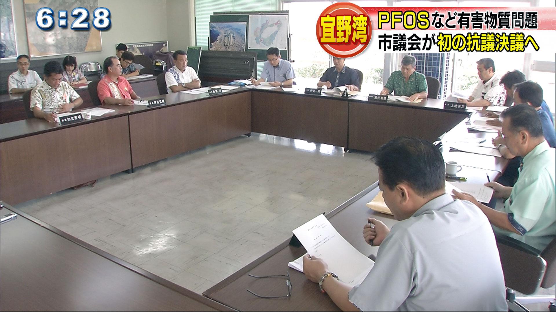 宜野湾市議会議運委 基地内への立ち入り調査求める
