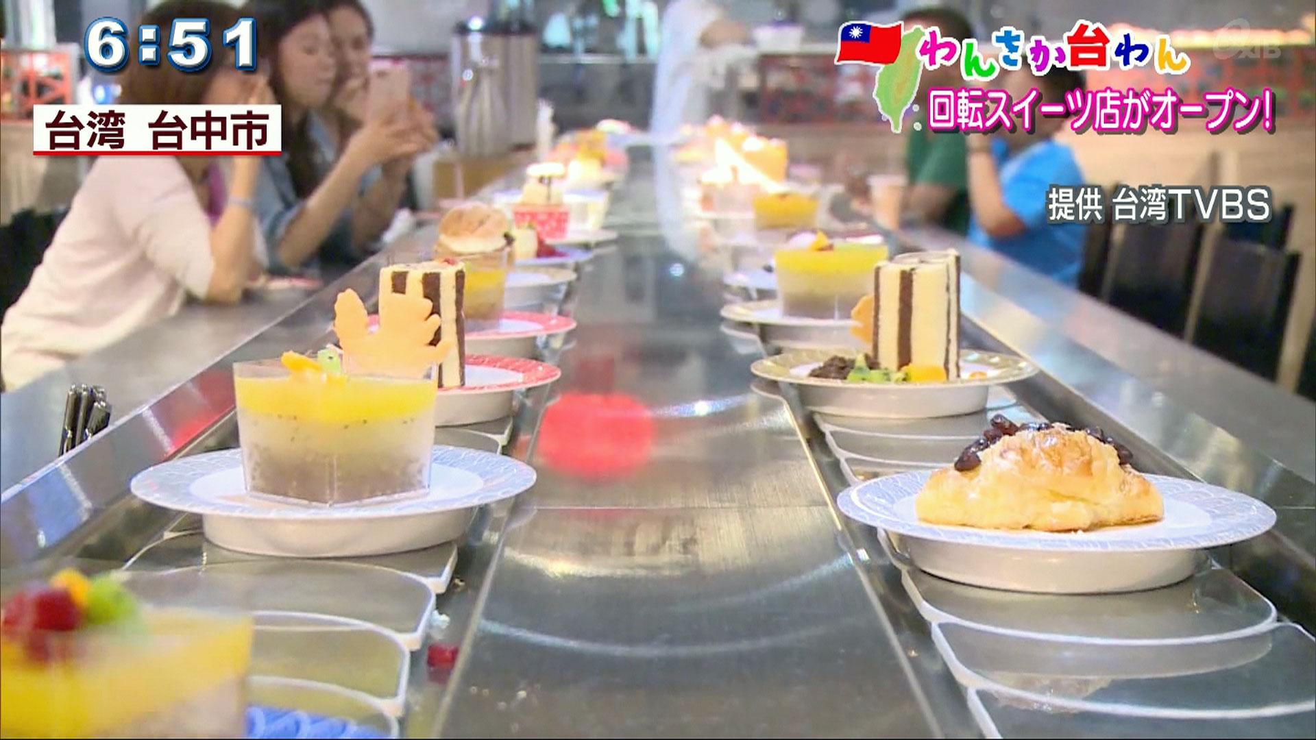 わんさか台湾 台湾のお菓子事情