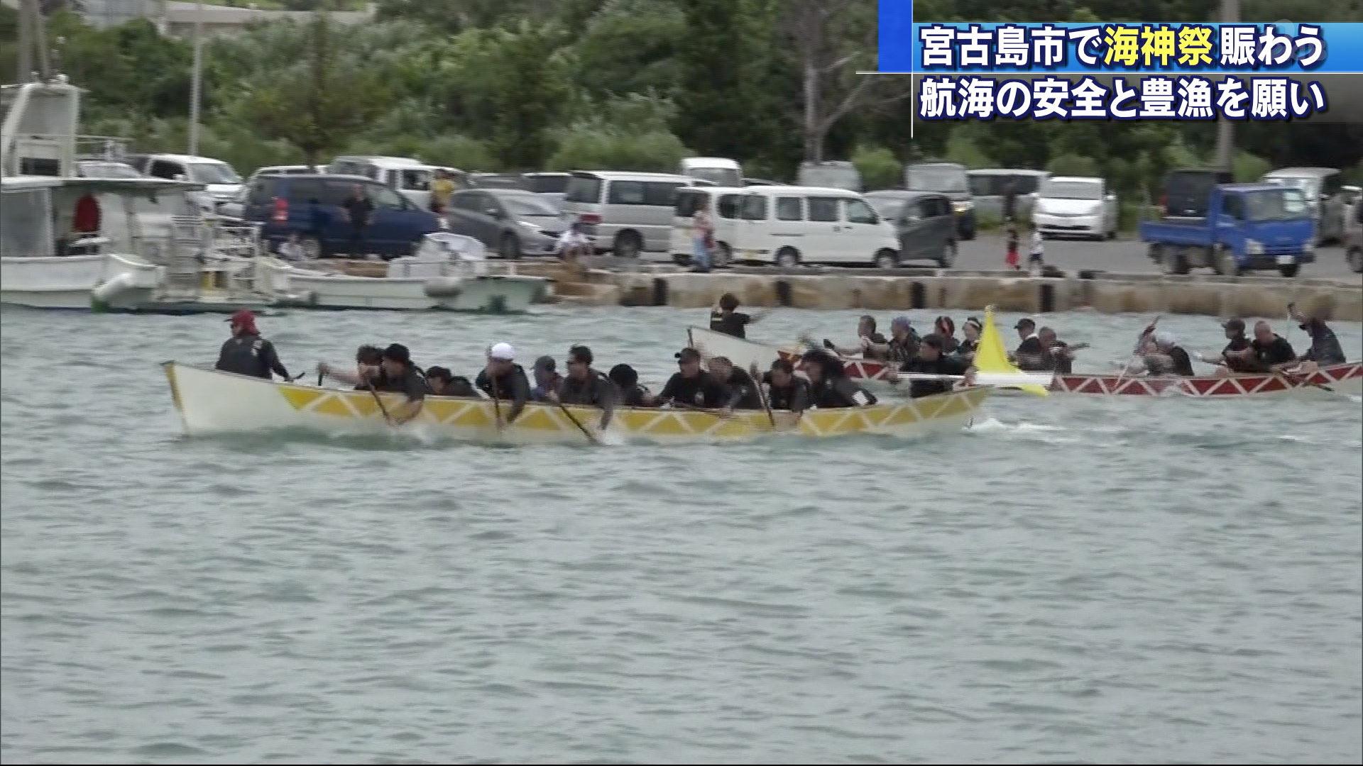 宮古島で海神祭