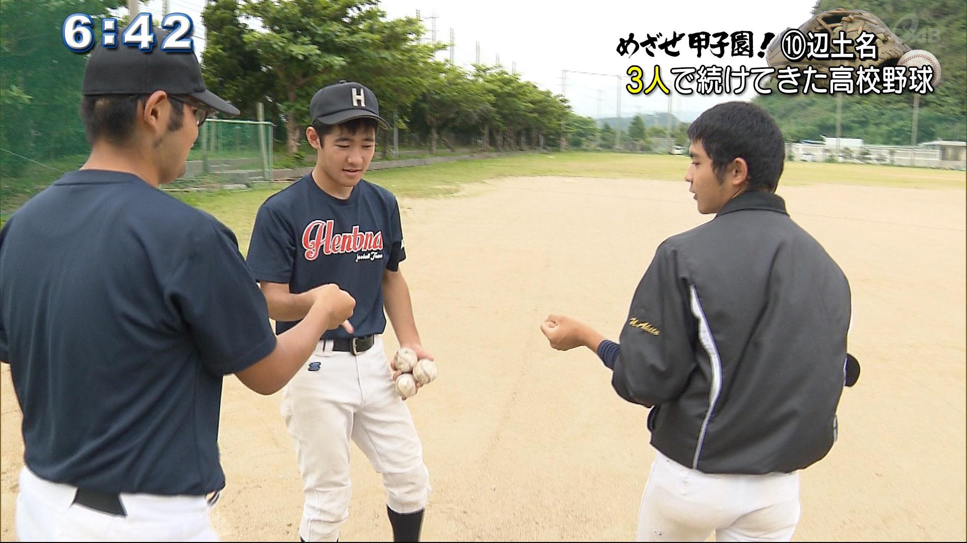 3人が野球を好きというのが一番だと思います。それがあるので続けてこられたと思います。