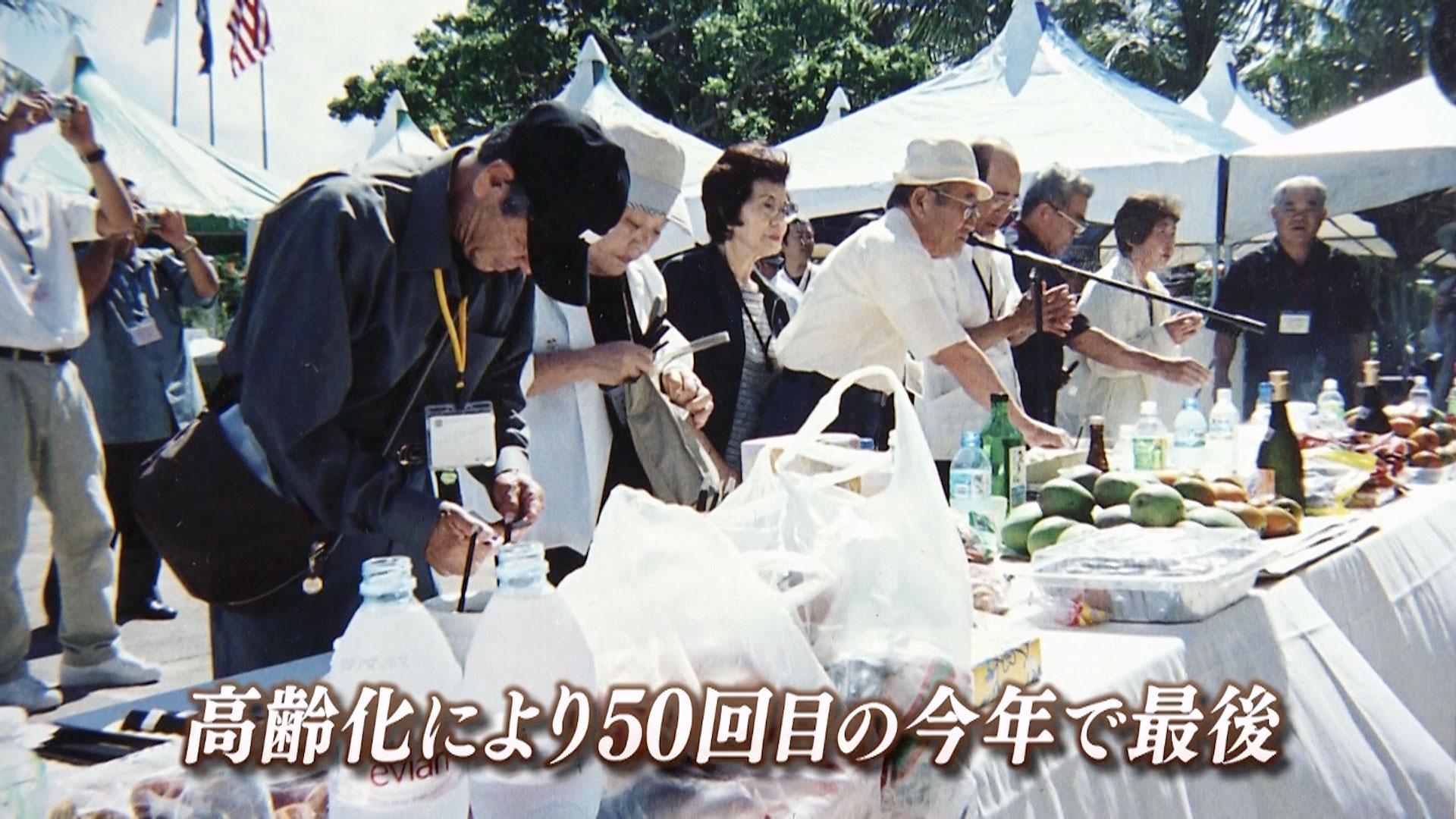 """慰霊の日リポート(3) 南洋戦 取り残された""""戦後補償"""""""