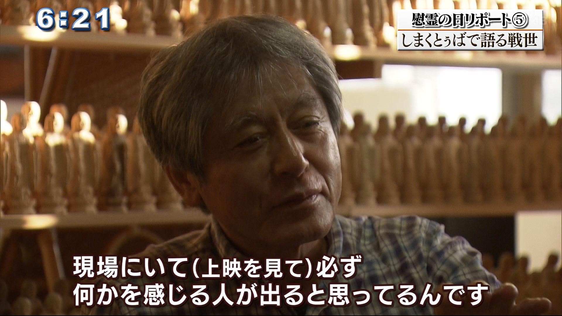 慰霊の日(5) しまくとぅばで語る戦世 カメラマンが見た沖縄戦~記憶を受け継ぐ