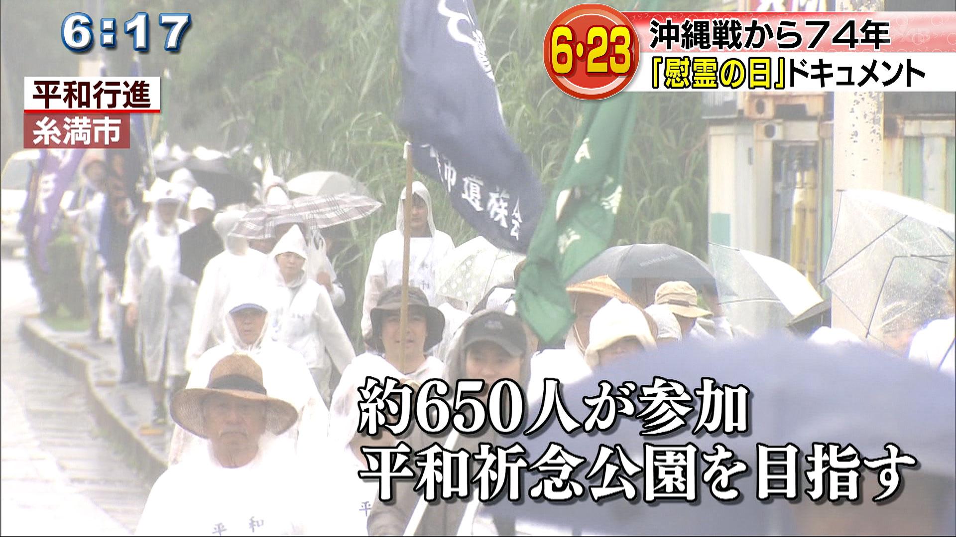 沖縄戦から74年 「慰霊の日」ドキュメント