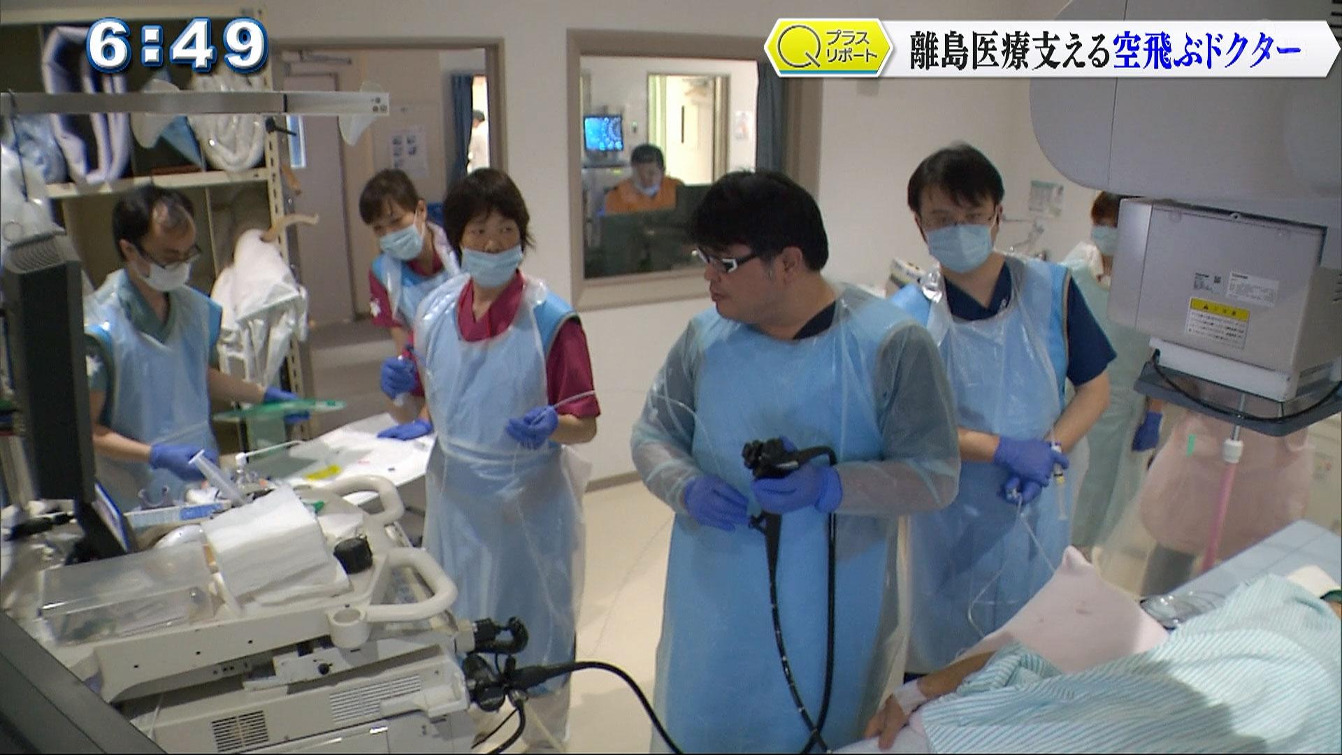Qプラスリポート 空飛ぶドクター(1) 離島診療篇