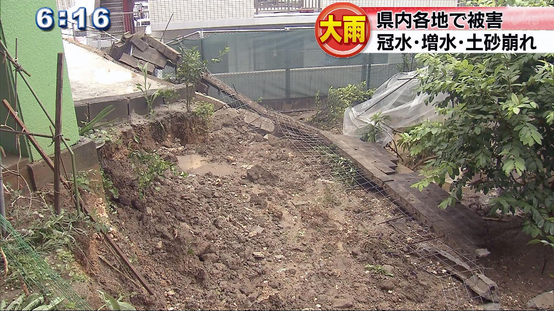 沖縄本島各地で冠水被害