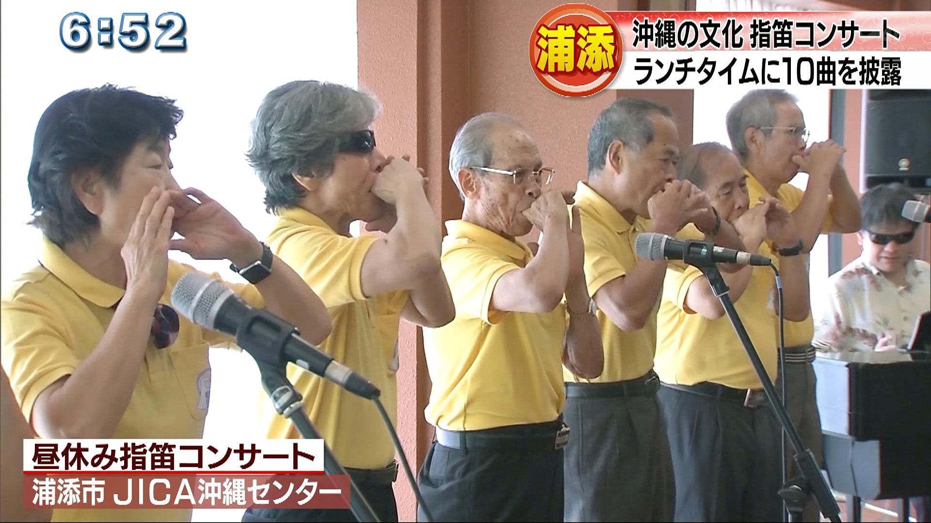 浦添市で指笛コンサート