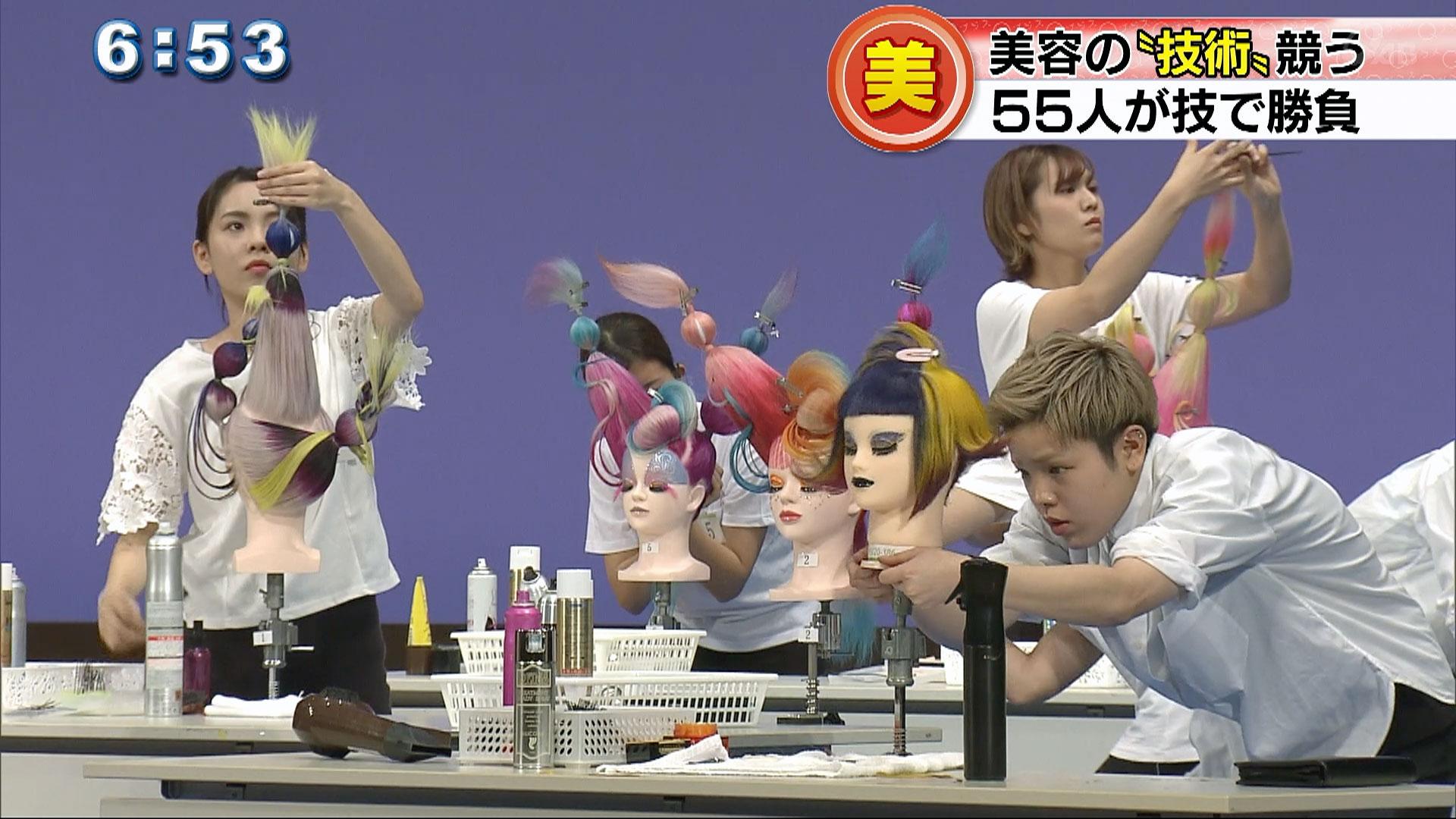 美容技術55人が競う
