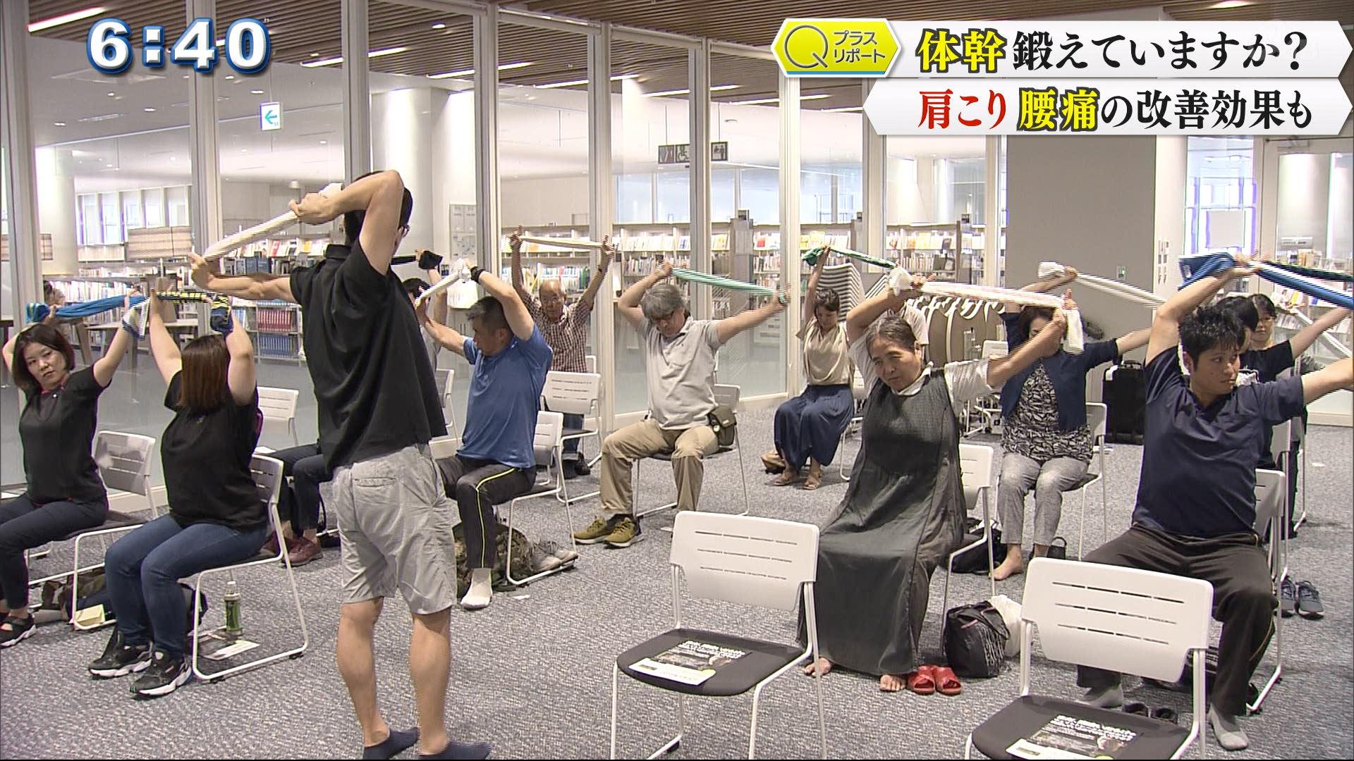 肩こりや腰痛を治す体幹トレーニング