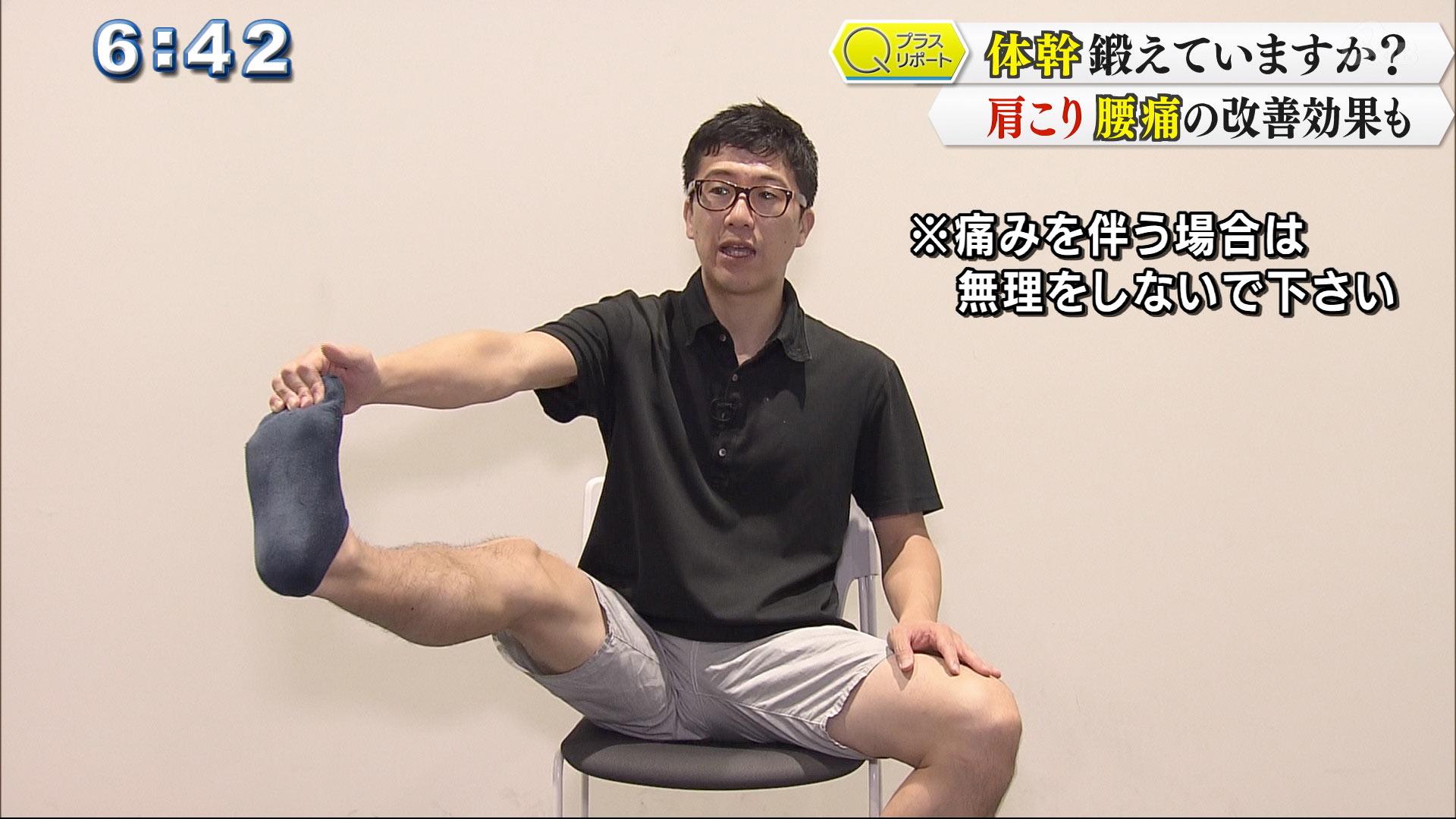 腰痛に効く体幹トレーニング
