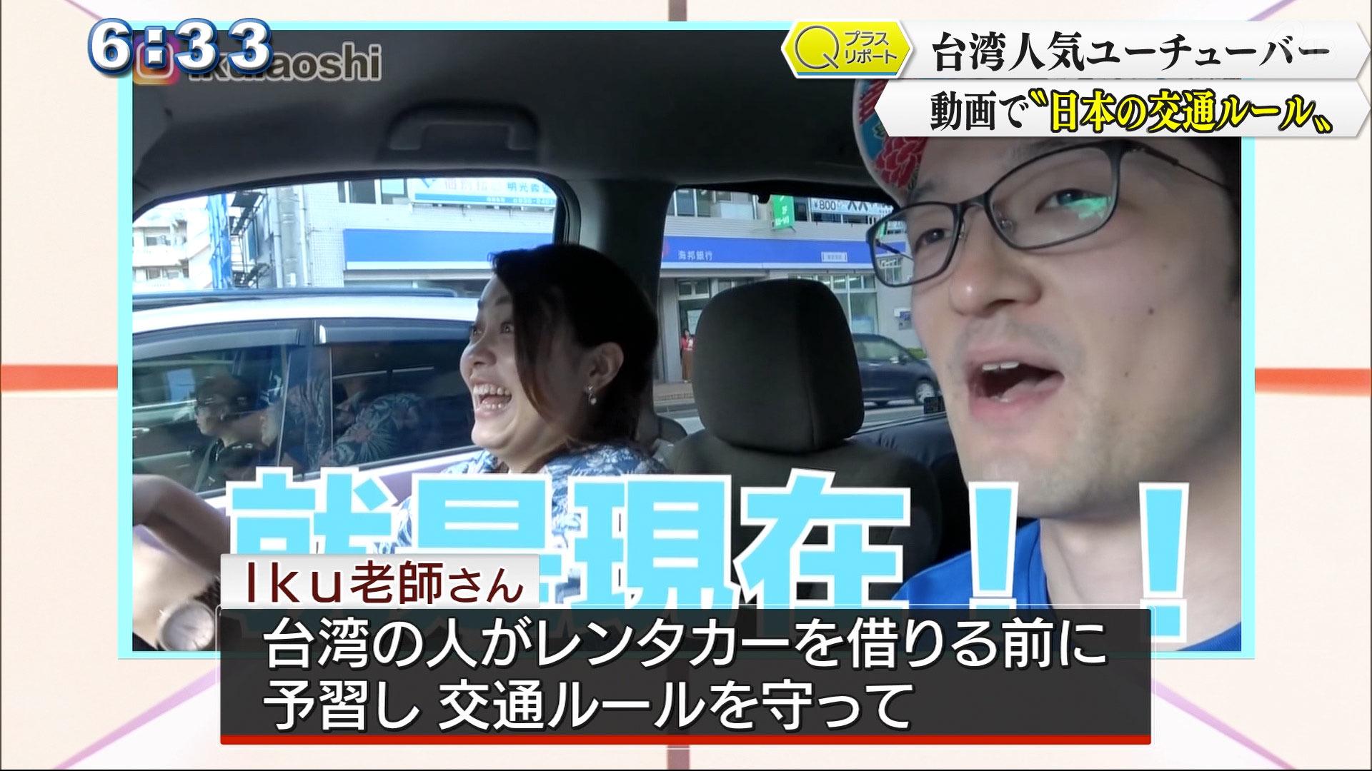 交通ルールを守って沖縄旅行を楽しんでほしい