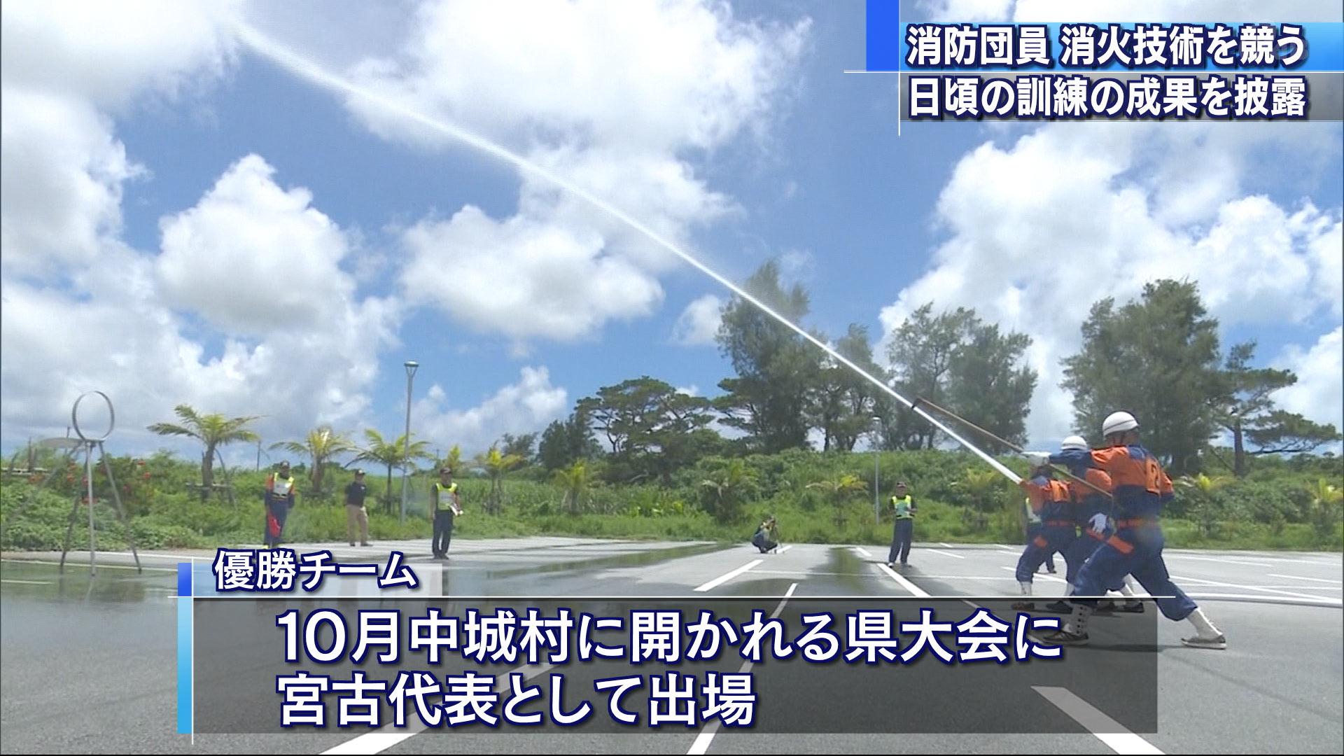宮古島消防操法大会 消防団員の消化技術競う