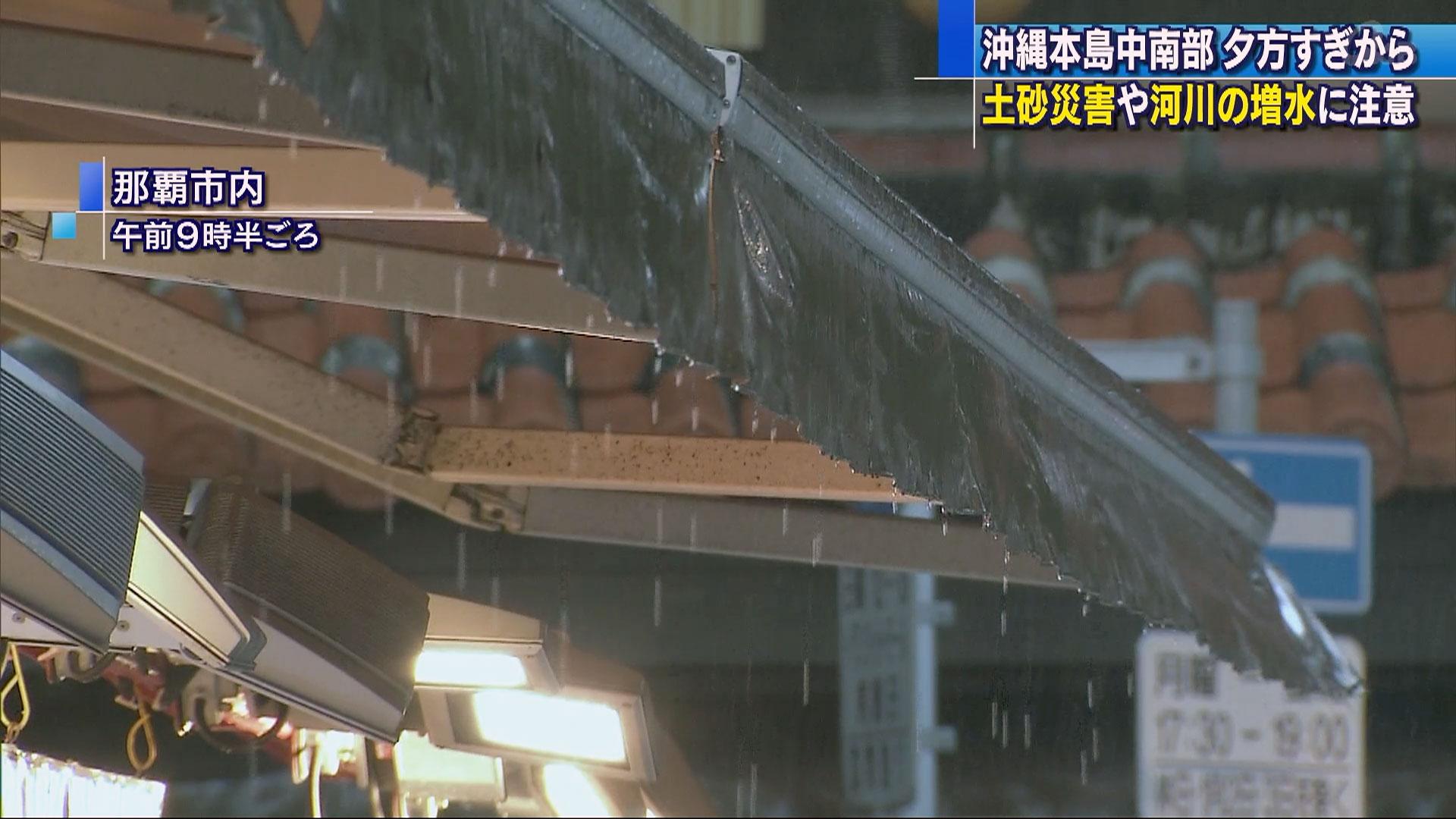 県内朝からぐずついた天気