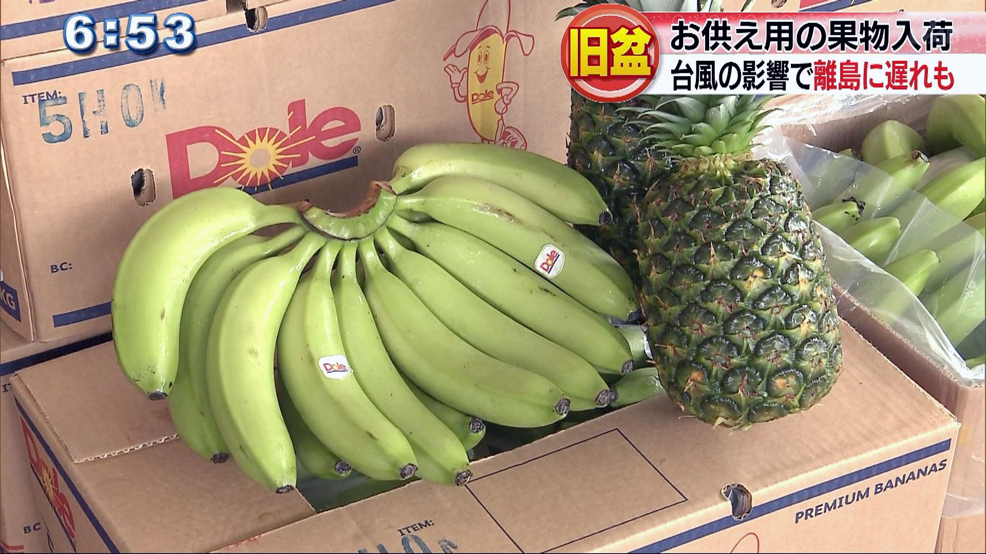 旧盆用バナナ準備進む