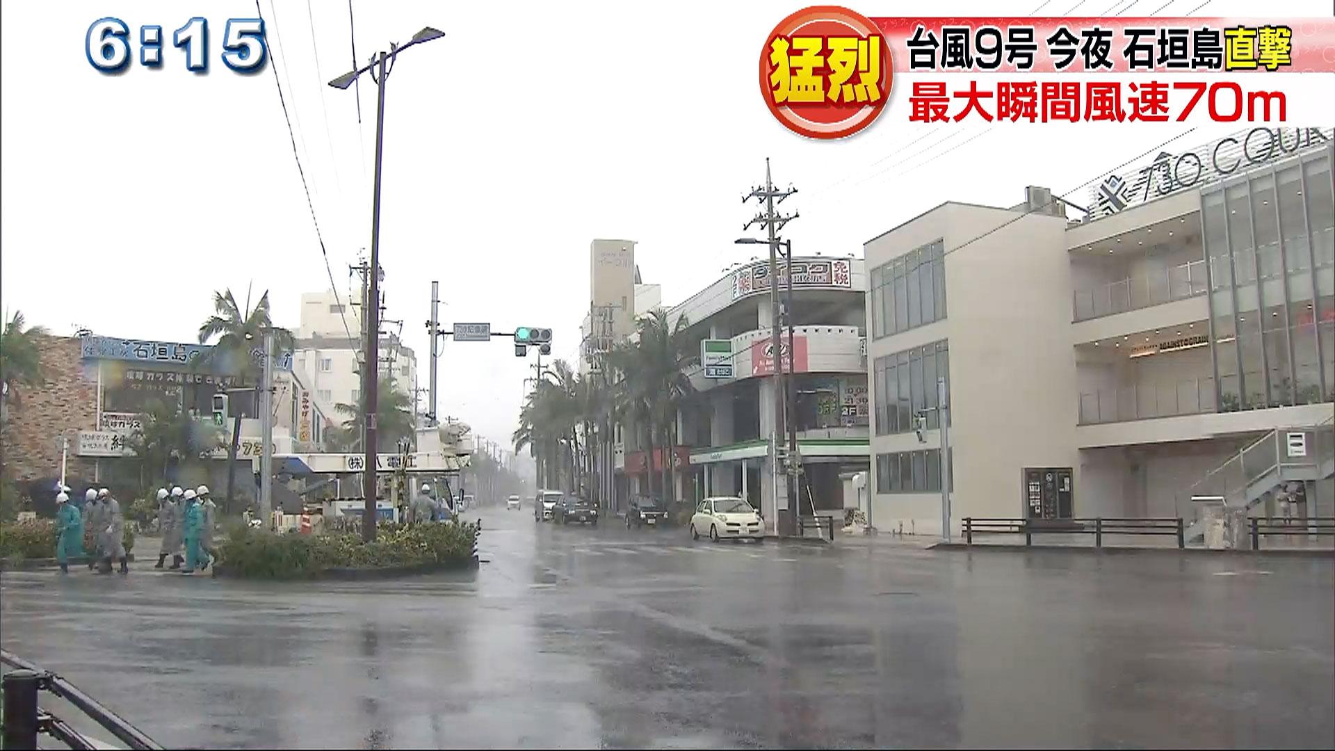 台風9号が接近中の石垣