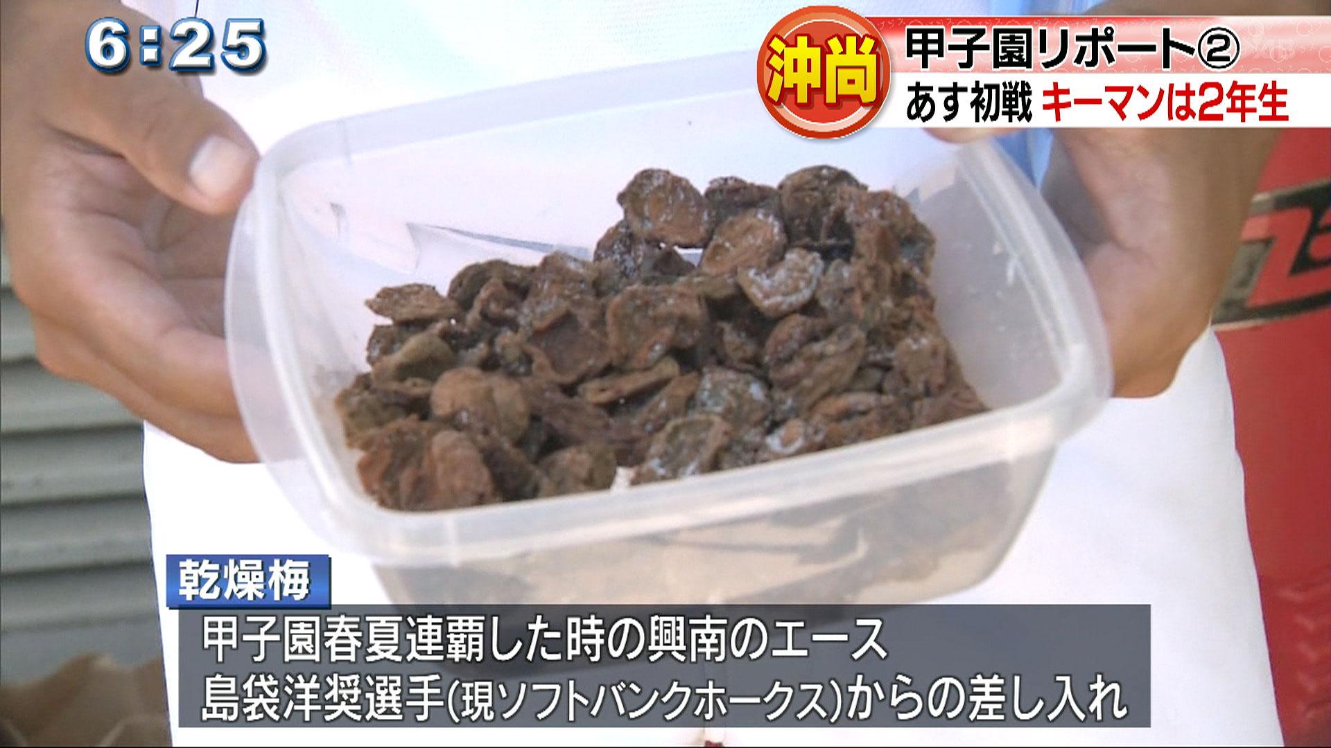 甲子園リポート(2) 沖尚初戦あすに迫る