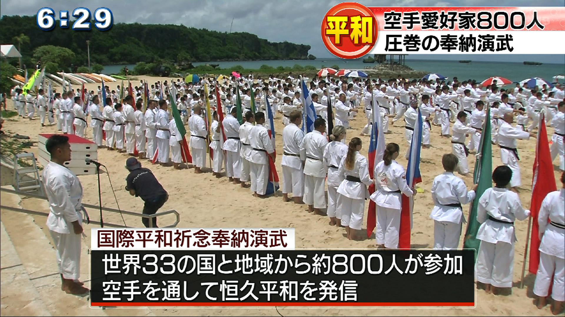 平和祈願 800人が空手演舞