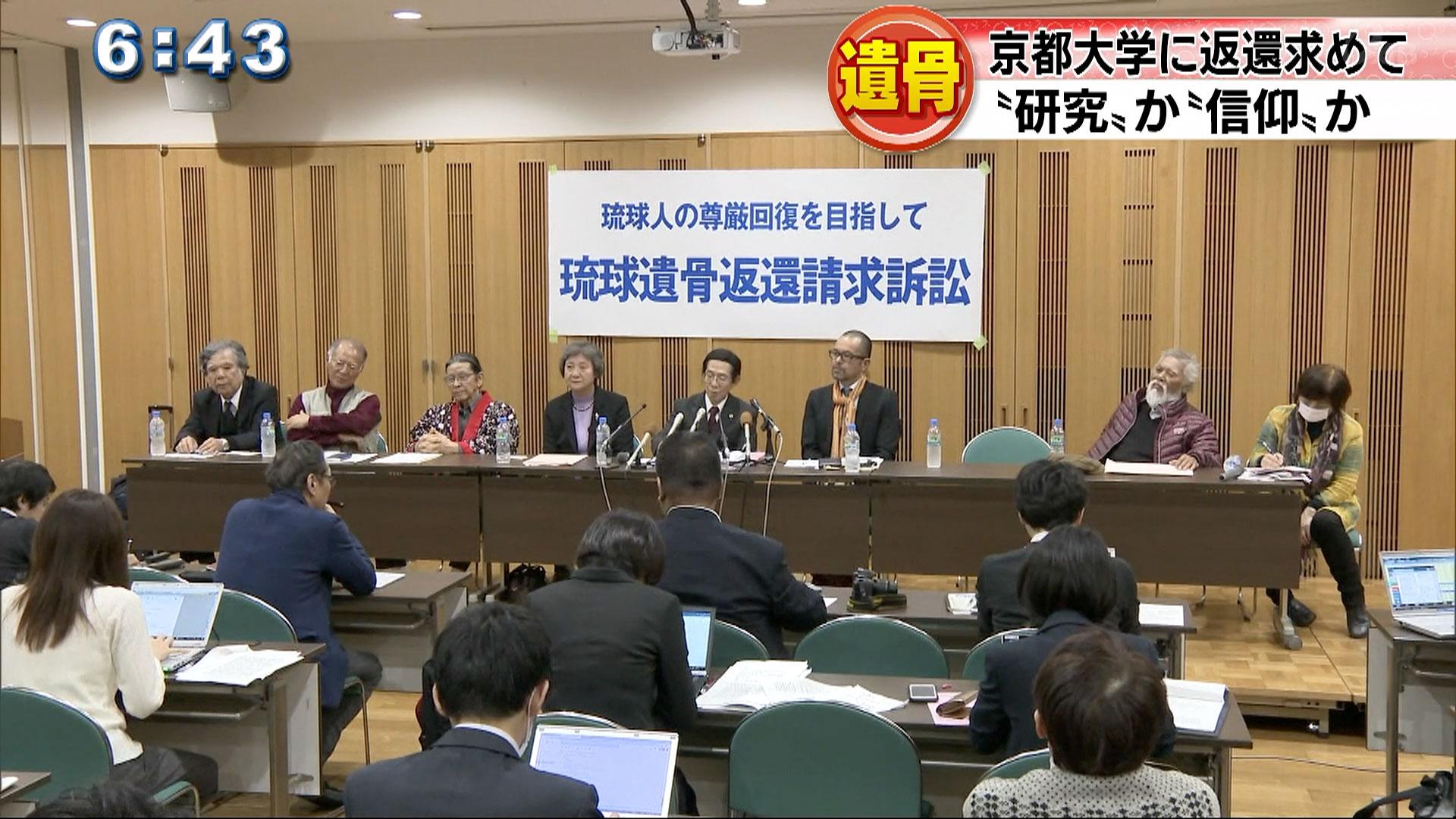 琉球人遺骨返還問題 法廷外で新たな争い