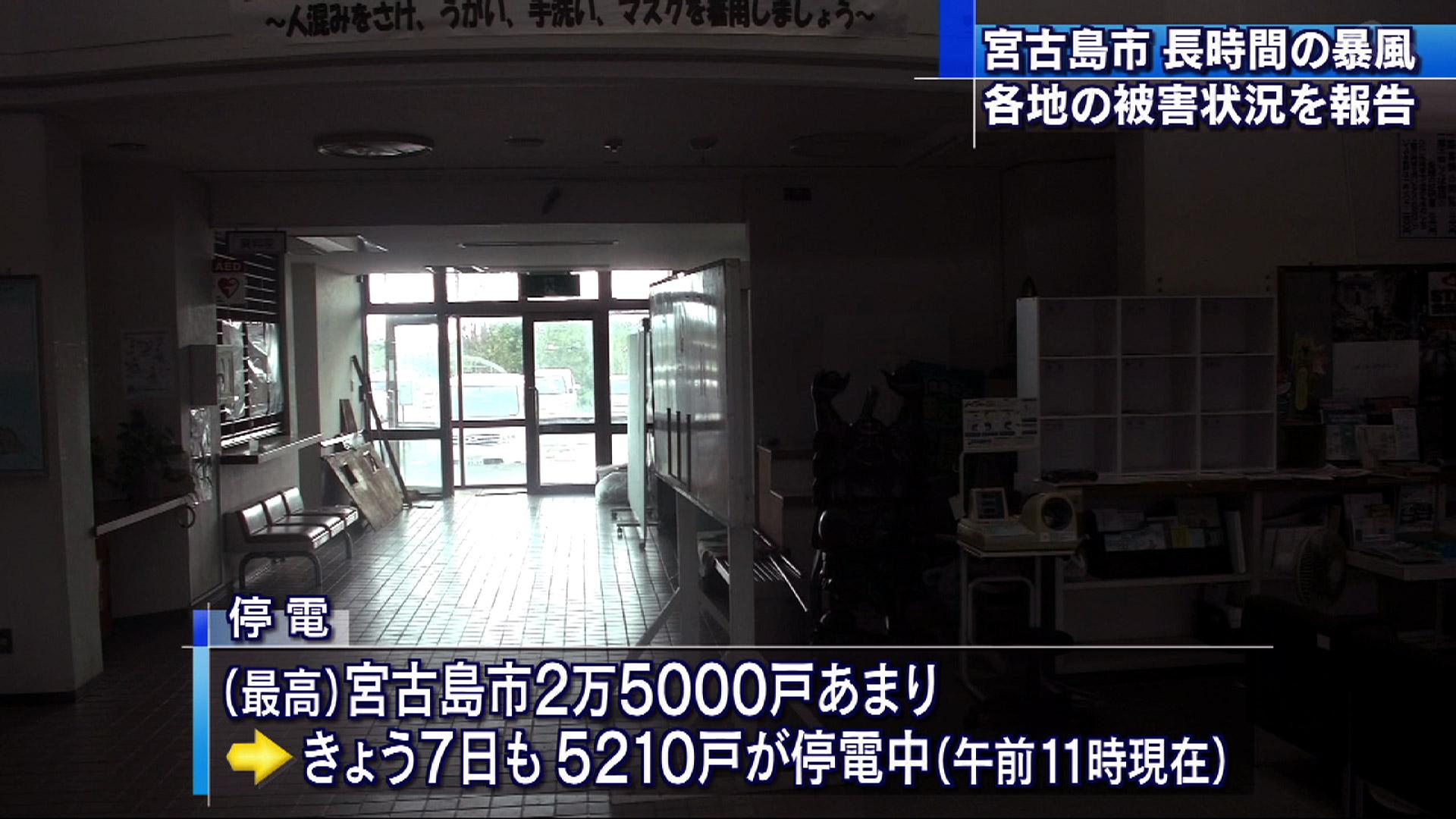 台風13号で災害対策会議