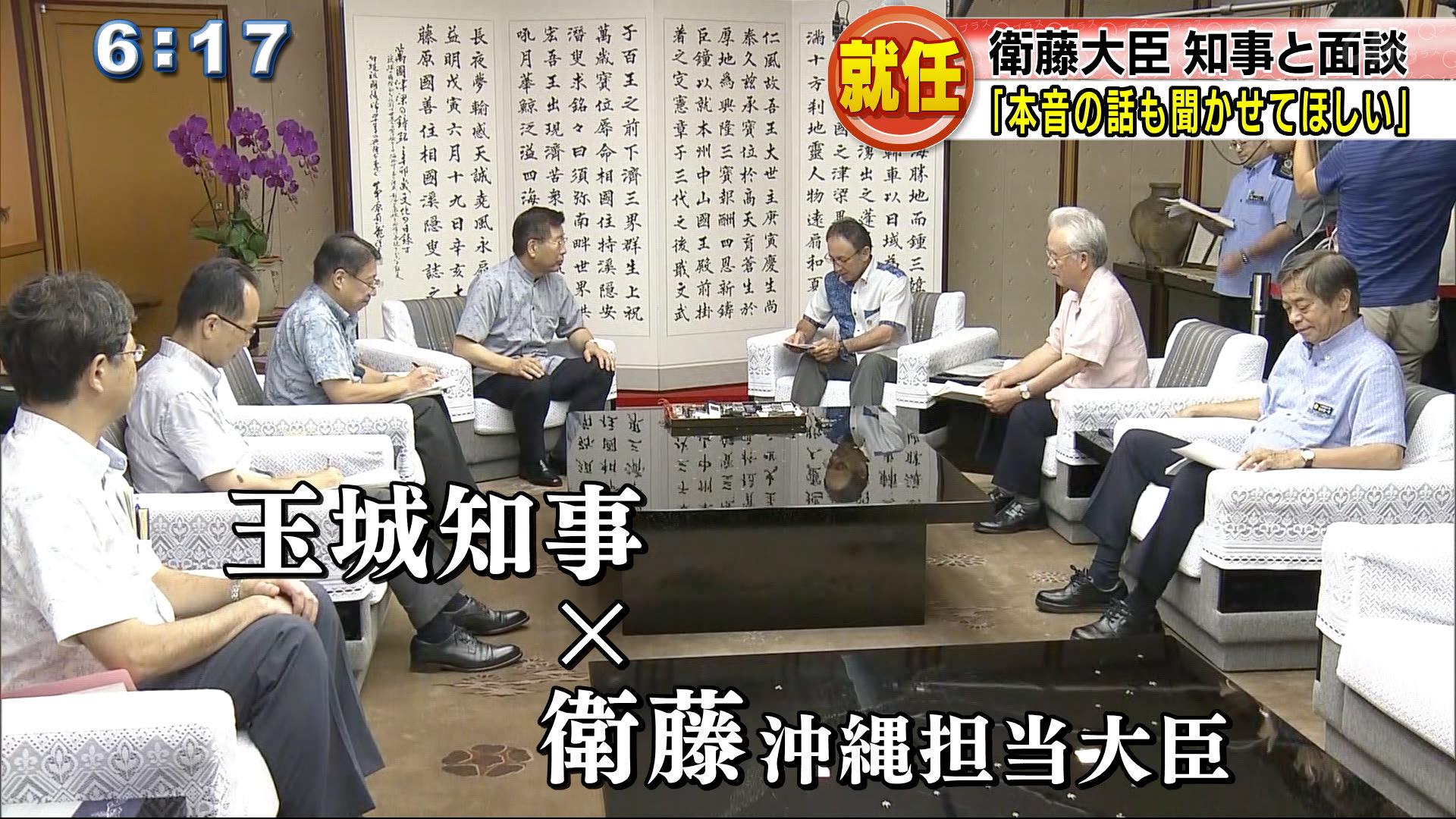 衛藤沖縄担当大臣 玉城知事と面談