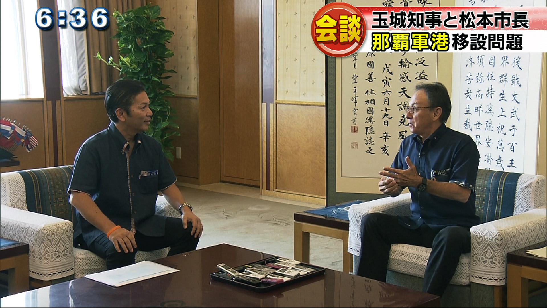 那覇軍港移設で浦添市長と知事が面談